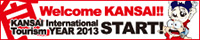 KANSAI International Tourism YEAR 2013