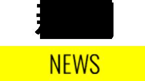 新闻News