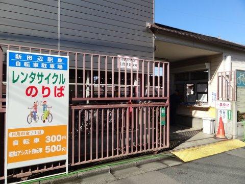 レンタサイクル 奈交サービス ...